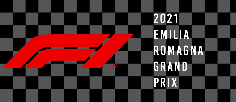 2021 Emilia Romagna Grand Prix F1 Odds, Preview, and Prediction